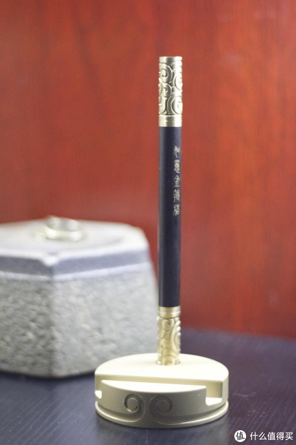 铜师傅如意金箍棒——精致但可能不会常写的签字笔