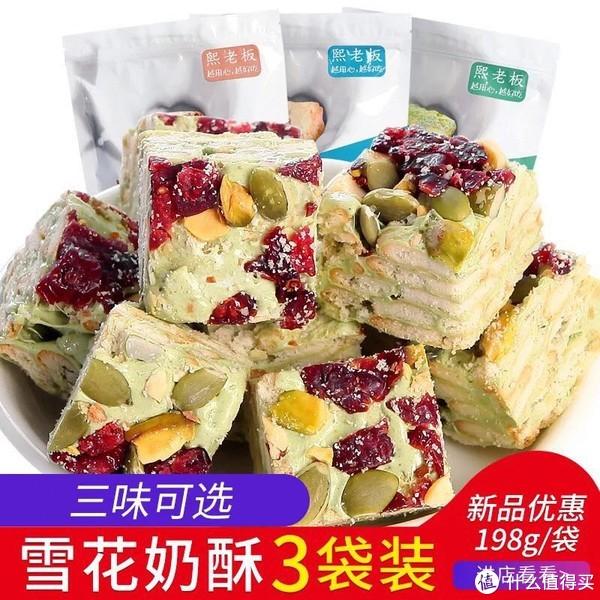 写给直男!分享一些适合七夕送给女孩子的小众零食