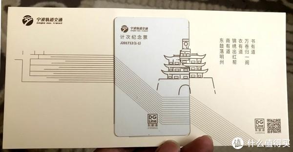 内层的地铁票采取卡扣设计,对应硬封的画面