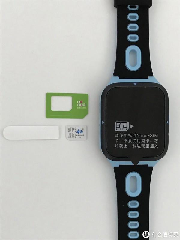 """手表还未到货,SIM卡早已准备好,娃一天都在等快递送货""""什么时候来""""""""怎么还没有来"""""""