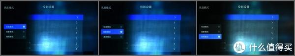 二手又如何?艾洛维Me2 1080P小米系统微投影仪使用手记