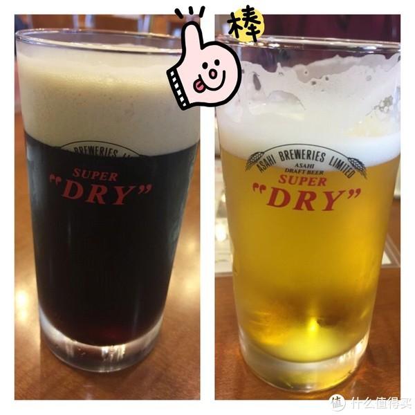 我选的两款啤酒,一共有三款,最多可以每样来一杯