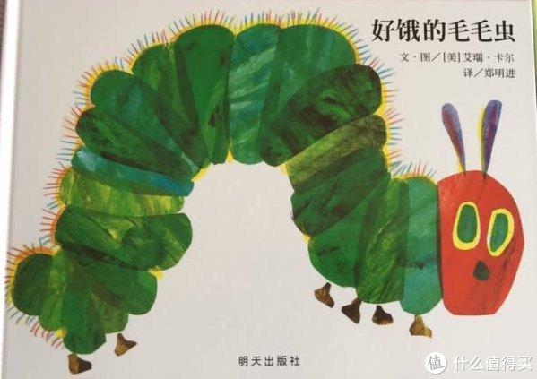 绘本分享 篇一:绘本推荐:0-3岁宝宝绘本启蒙之路1—兴趣培养