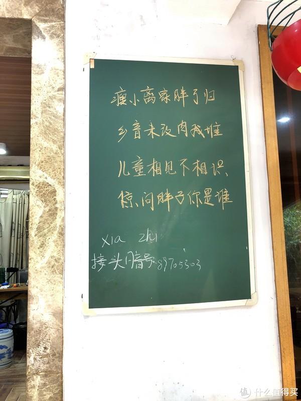 """瘦小离家胖了归:一湘万菜品""""夏至""""探店"""