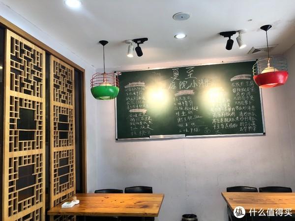 """食调店评 篇一:瘦小离家胖了归:一湘万菜品""""夏至""""探店"""