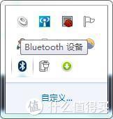 (1)小蓝标出现了,还是有玩性。连接蓝牙设备,不用外接蓝牙usb转接口。(2)驱动可以用商家提供的链接,一路顺顺利利装好驱动。