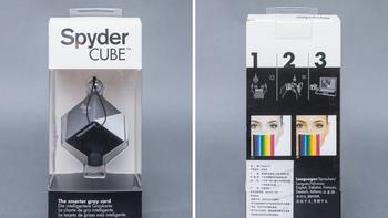 Datacolor SpyderCUBE 立体灰卡外观展示(镜头 线夹)