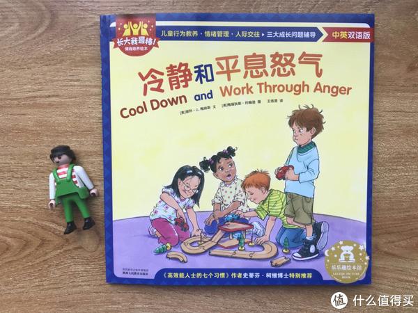 """毛爸聊玩具:教孩子当""""滥好人""""的""""佛经绘本"""",你会买吗?"""