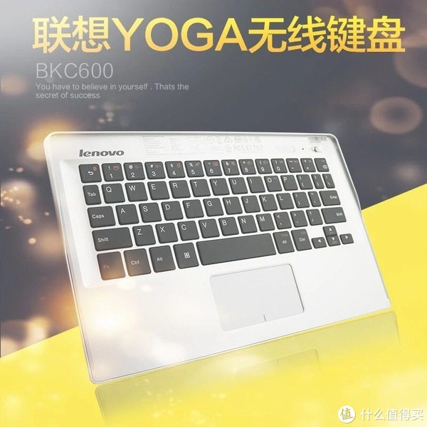 38元的蓝牙键盘(配合ipad 2017)—联想 BKC600 使用心得