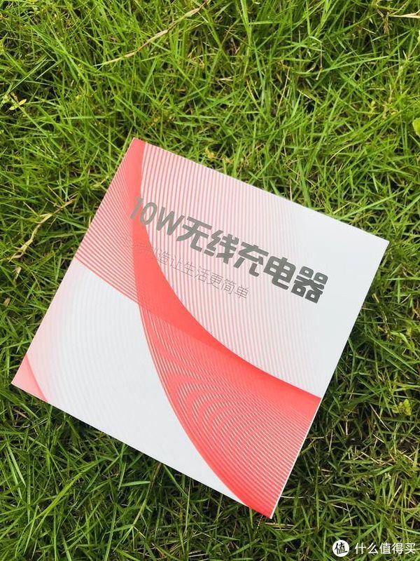 无线充电,颜值在线——维力谷T12超薄无线充电器体验