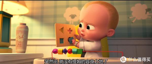 二胎时代下的缩影THE BOSS BABY—《宝贝老板》影评