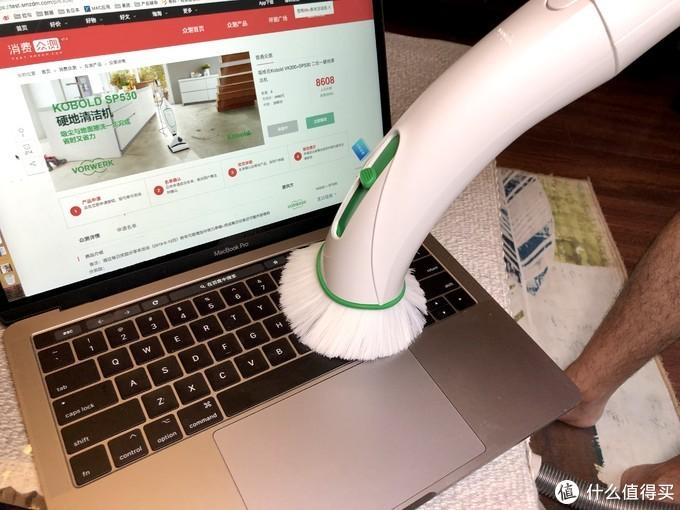 选好吸尘器,老公爱拖地:福维克VK200+SP530 二合一硬地清洁机