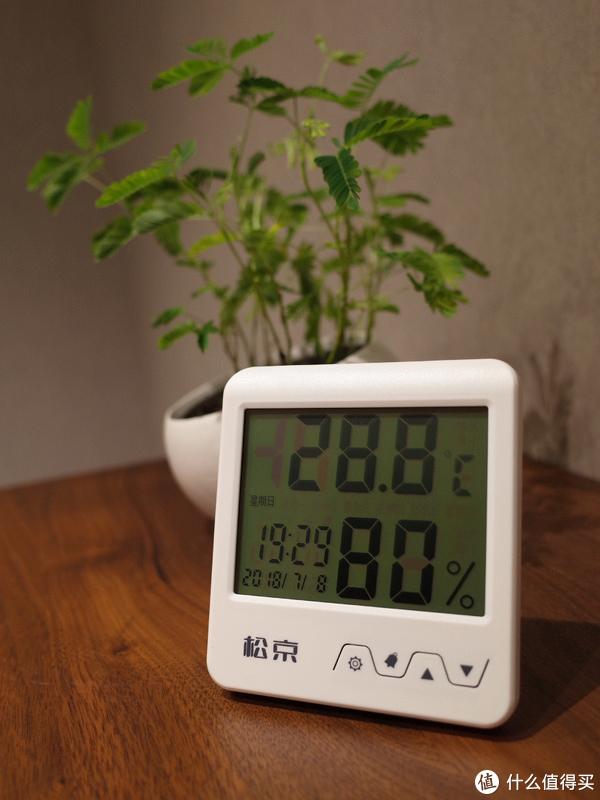 正面外观简洁大气,ps屏幕带背光功能,未拍摄