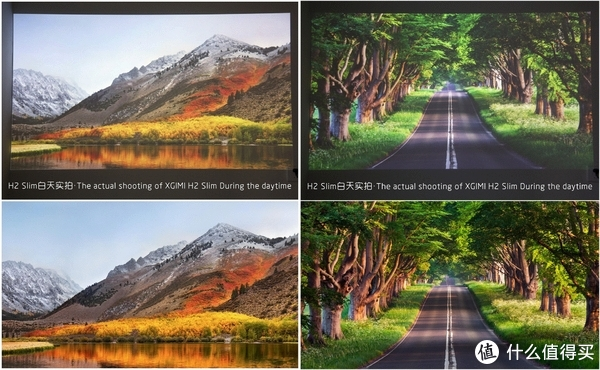 """""""白天也清晰?""""AI+3D+1080P巨幕,极米H2 Slim白昼投影实测"""