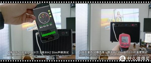"""数码大杂烩 篇二:""""白天也清晰?""""AI+3D+1080P巨幕,极米H2 Slim白昼投影实测"""