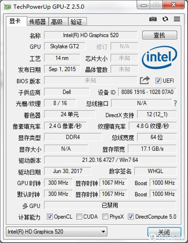 沉稳、大气、商务风 DELL 戴尔 Latitude E7480 笔记本电脑
