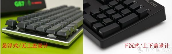 常见的机械键盘外形结构