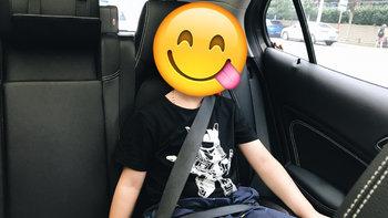 紧凑车型的救星,德国 欧颂 儿童安全增高垫体验