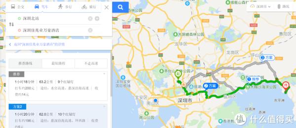 小白住酒店之深圳佳兆业万豪