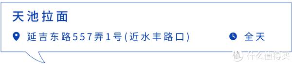 在上海,如何用100块钱从早到晚吃5顿?