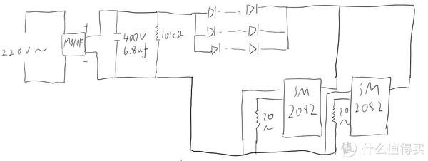 分析 篇一:德迈 18w 白色LED模组分析