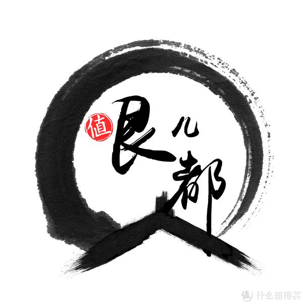 最接地气的分剁活动—天津分剁年中烧烤大趴及剁手总结大会
