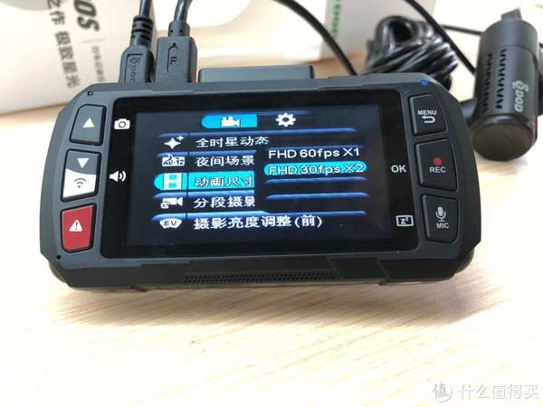 记录仪体验分享 DOD新品LS400S使用评价