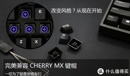 CHERRY矮轴有点让我想起了酷冷的静电容键盘紫星↓↓