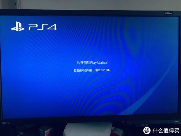 迟到的中奖晒单—值友幸运屋中奖SONY 索尼 PS4 Pro 游戏机