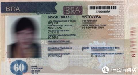 除了关注巴西足球,有没有想过去巴西旅游?