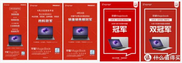 荣耀MagicBook intel版上手:继承手机的高性价比,成笔记本新宠