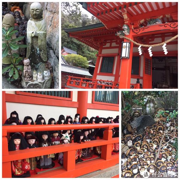 和歌山加太温泉和淡岛神社一日游