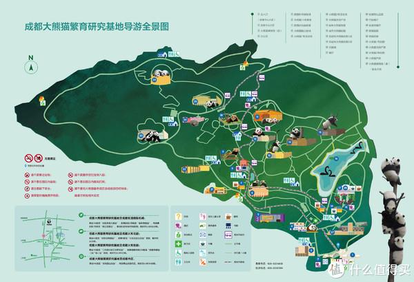 天府之国成都游记篇三之成都大熊猫繁育研究基地游记及建议