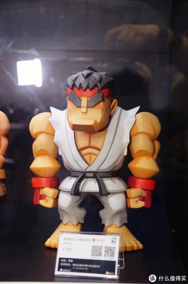 呆萌Ryu