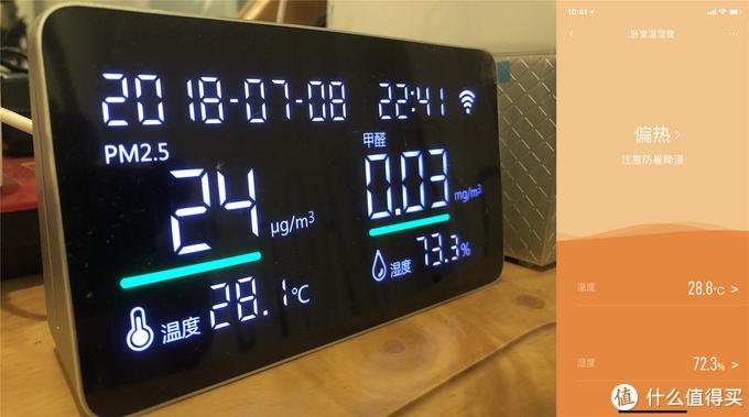 它是不是真神机,够冷够静?P哥老家夏季空调换新体验:科龙 KFR-35GW EFLMA1