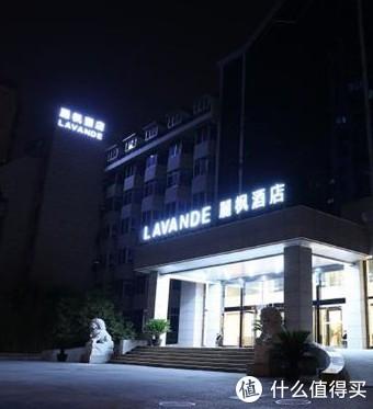 带你走进张大妈御用酒店—麗枫酒店(北京南站洋桥店)
