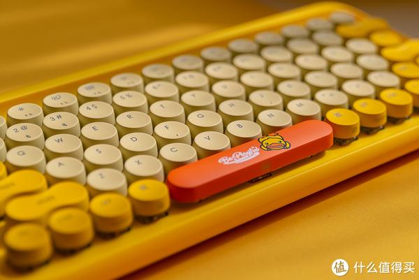 入手洛斐小黄鸭限定版键盘套装,这外形真的萌爆了