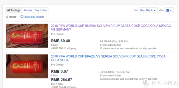 中国队没来我们来了!2018俄罗斯世界杯现场观赛经验谈