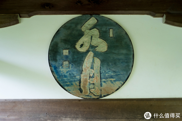 关西地震之旅 篇十:DAY9-10 最终章:嵯峨野、二条城、滚回家上班