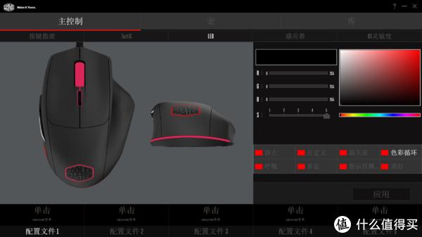CoolerMaster 酷冷至尊 MM520 RGB鼠标 开箱
