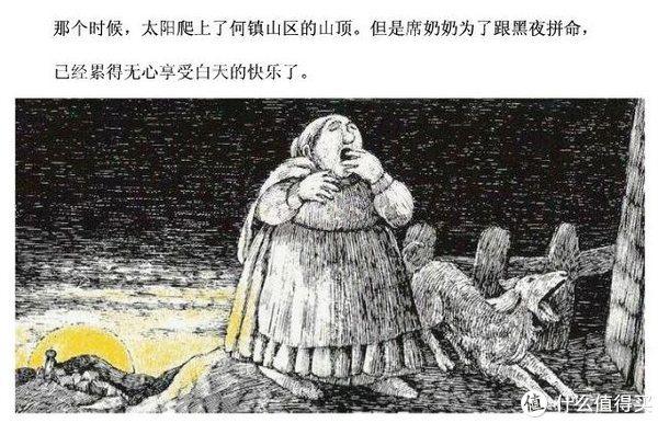 """绘本界的""""奥斯卡""""—凯迪克绘本奖获奖书目 (四)"""