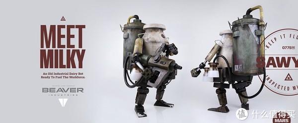 3A Toys