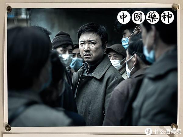 回到《我不是药神》2002年:进口药8瓶=上海房子80平
