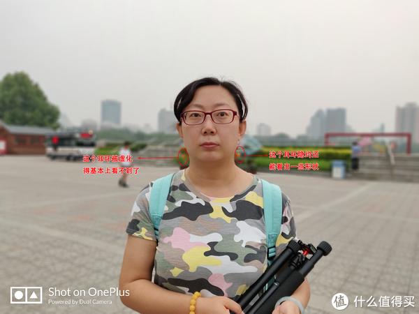 无刘海,不旗舰—ONEPLUS 一加6 月白色 手机体验小记