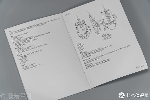#蘑菇玩外设# 篇二:外观出色、功能强大、设计新颖,然而手感巨差—芝奇MX780 RGB幻彩激光鼠标 开箱评测