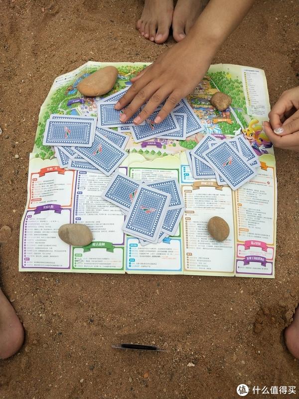 沙滩扑克了解一下