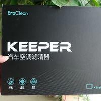 EraClean Keeper 汽车空调滤清器评测及更换过程讲解