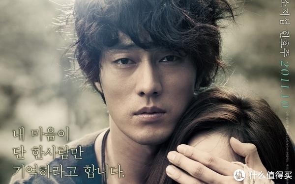 《现在就见你》韩国催泪片,车祸失忆加重病,这么狗血的剧情竟然好看到炸!
