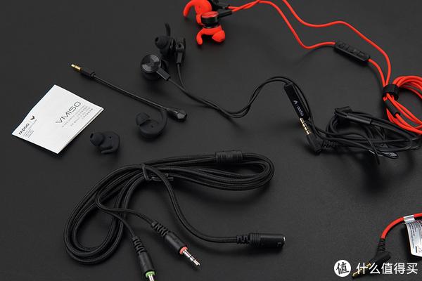 配插拔式麦克风:RAPO 雷柏 VM150 游戏耳机体验