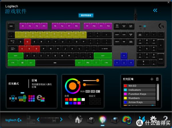 不一样的机械键盘,不一样的青轴—罗技 G512 C轴 机械键盘简测